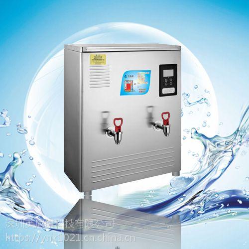 玉晶源UK-60C步进式节能开水器/酒店80人使用什么开水器