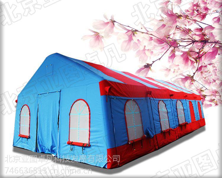 事宴婚宴充气帐篷 充气大棚 流动饭店充气帐篷 婚庆户外 红白喜事充气帐篷,气柱(高强涤纶丝夹网布)