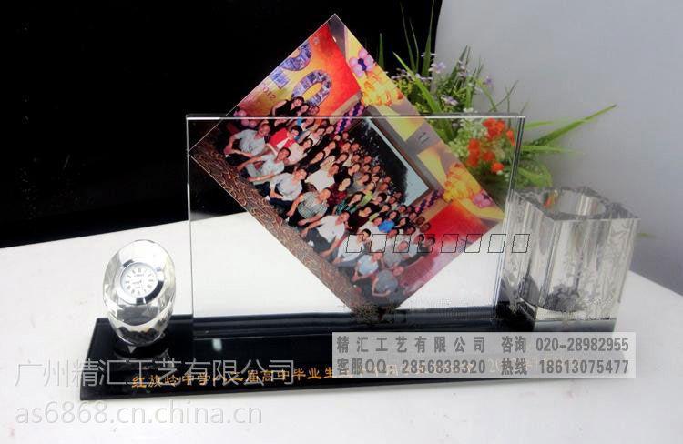 中专同学二十周年聚会纪念品,老同学联谊会相册,水晶纪念册定做厂家