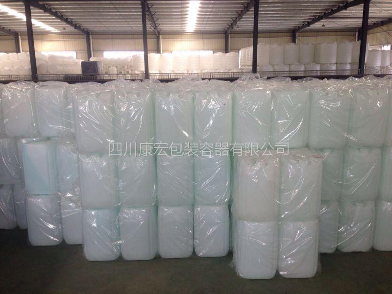 供应25L塑料方桶HDPE四川康宏包装容器