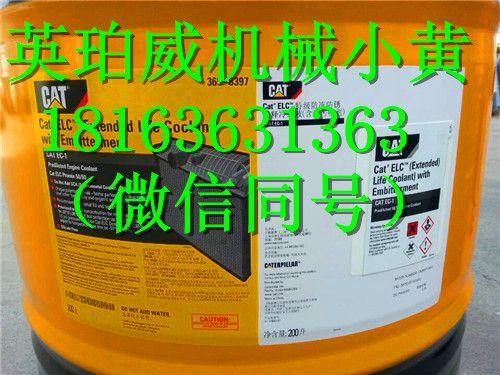 http://himg.china.cn/0/4_19_232136_500_375.jpg