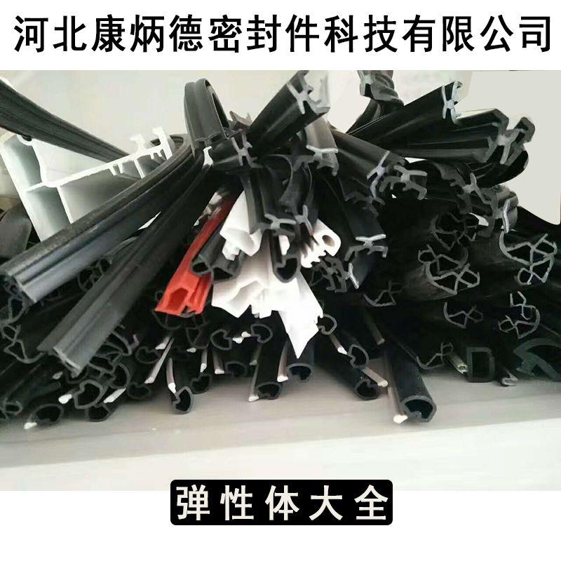 康炳德聚丙PP弹性体TPE密封条异形橡胶条来图来样订制