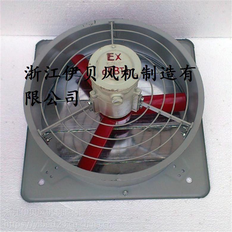 铜陵市供应防爆排风扇BFS-500孔径距离470*470