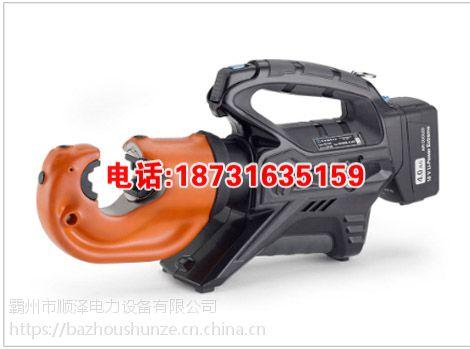 厂家直销 10kv绝缘液压钳B131-C-KV充电式绝缘液压钳 顺泽电力