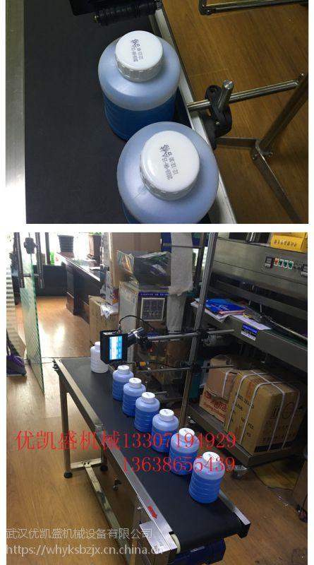孝感食品塑料袋年月日自动喷码机,黄石药品纸盒批号生产日期喷码机