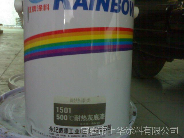 台湾虹牌500℃耐热涂料 银色