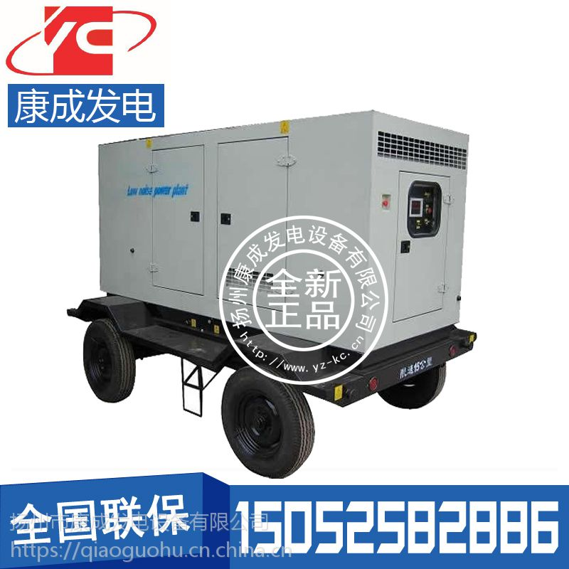 低油耗纯铜无刷300KW柴油发电机组重庆康明斯MTAA11-G3厂家直销