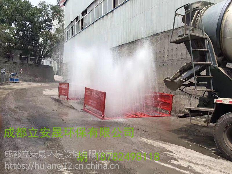 重庆开县工地洗轮设备多少钱