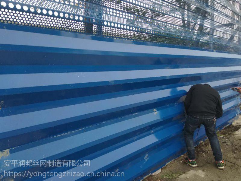 挡风抑尘墙用的板是什么材质的 多厚的 圆孔 开孔率是多少