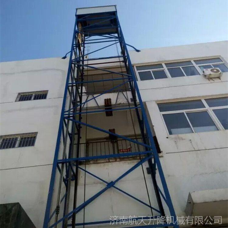 山东航天直销升降平台 导轨式升降平台货梯运载 全国安装 支持定制特殊机械平台