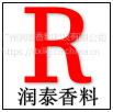 厂家直供【润泰】八角茴香油061325 适用烟用香精调香 食品用调香