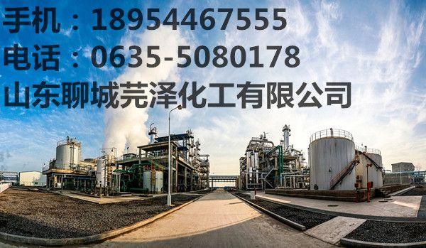 嘉兴DMF99.9%生产厂家原装批发
