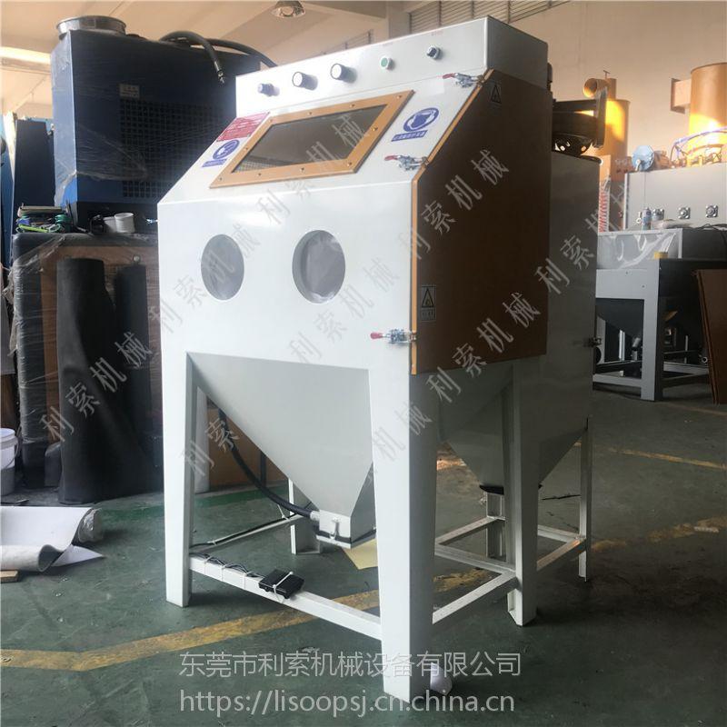 铝合金旅行箱手动喷砂机