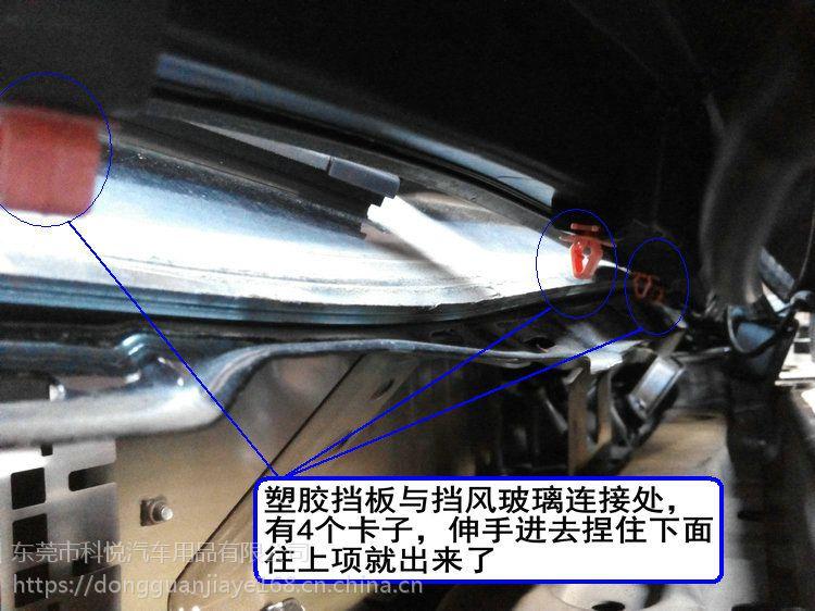 长城h6汽车空调口进老鼠防护网板,哈弗H6防鼠网,老沙正品汽车防老鼠器驱鼠