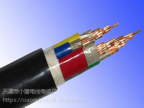 天津小猫线缆批发 WDZNYJY低烟无卤无毒环保型耐火电力电缆