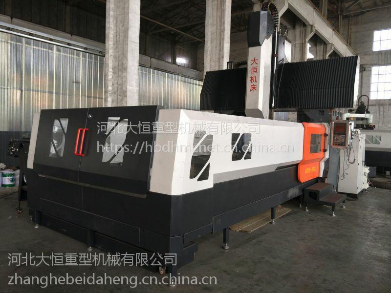 龙门加工中心销售DHXK数控龙门铣床河北大恒机床