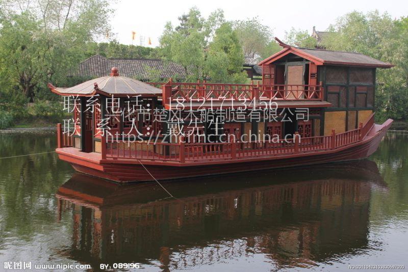 供应上海 18米画舫船 水上会议餐饮船 豪华民宿船屋 移动房船