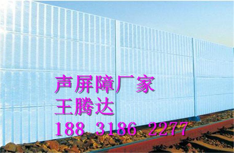 【欢迎咨询】黑龙江省伊春市图纸声公路图纸屏障模拟复印机图片