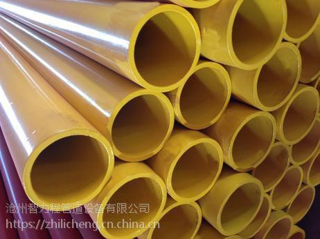 铁岭化工厂用IPN8710防腐钢管厂家直销
