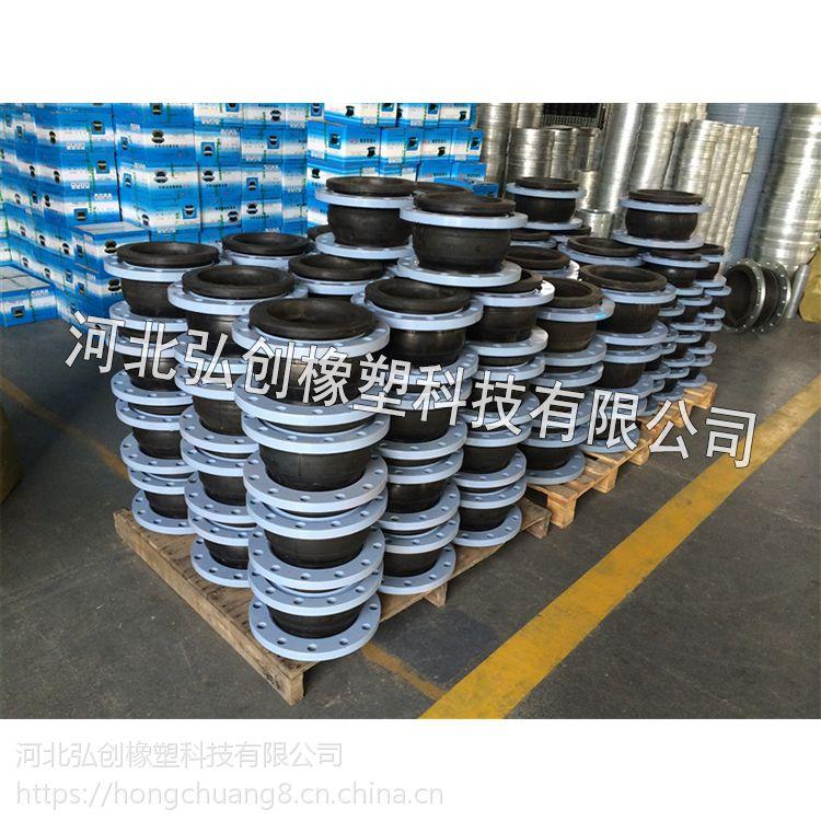 西宁现货供应 橡胶软接头 非金属补偿器 管道减震器 欢迎订购