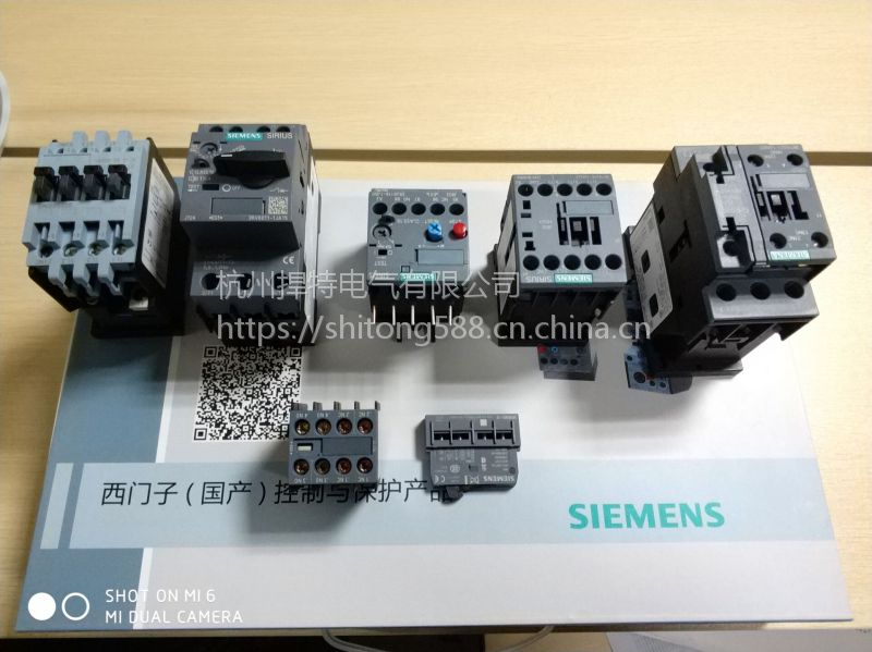 SIEMENS/西门子3RT1015-1BB42原装正品现货供应一级代理