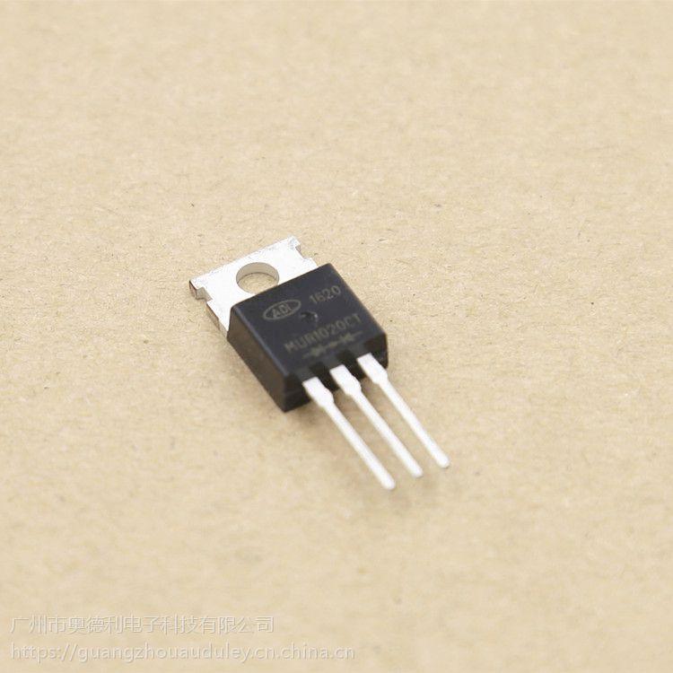 奥德利 整流 快恢复二极管 MUR1020CT 10A200V TO-220 进口芯片