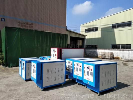 模具温度控制机 控制模具温度加热器 华德鑫供应油式模温机