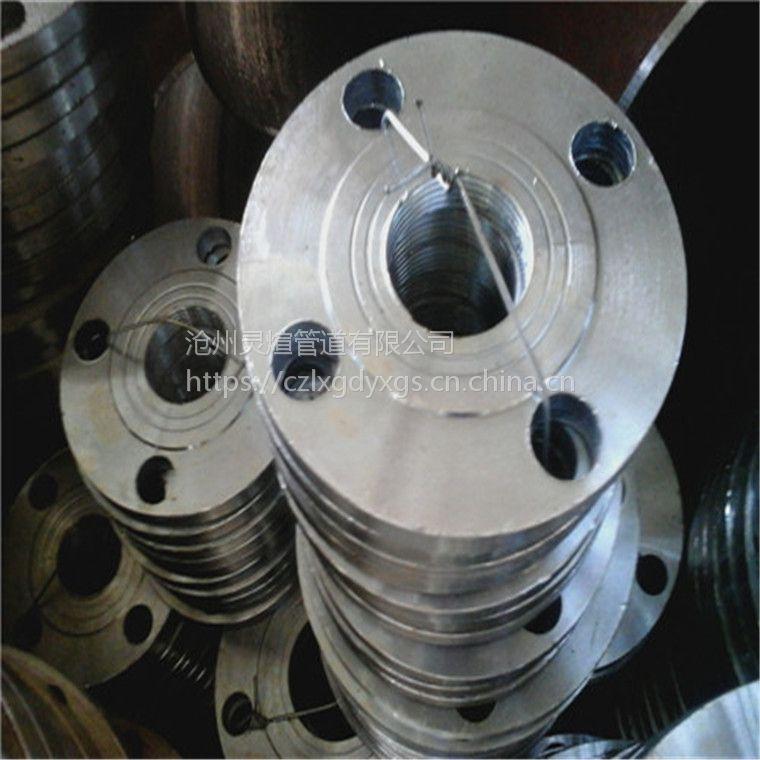灵煊牌大口径平焊法兰DN1400价格 碳钢耐腐蚀