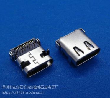 type-c usb3.1连接器 板上24P四脚插SMT+DIP品质保证