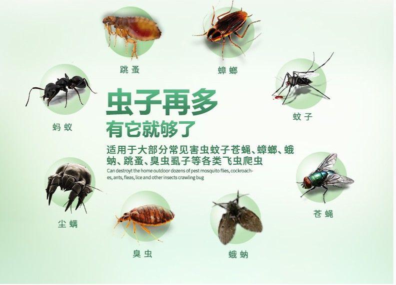 灭苍蝇药养殖场用哪个牌子的效果不错?