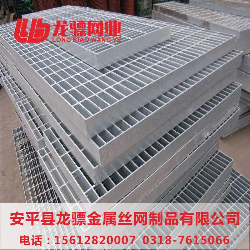 不锈钢钢格板 钢格板公司 楼梯踏步板厂家