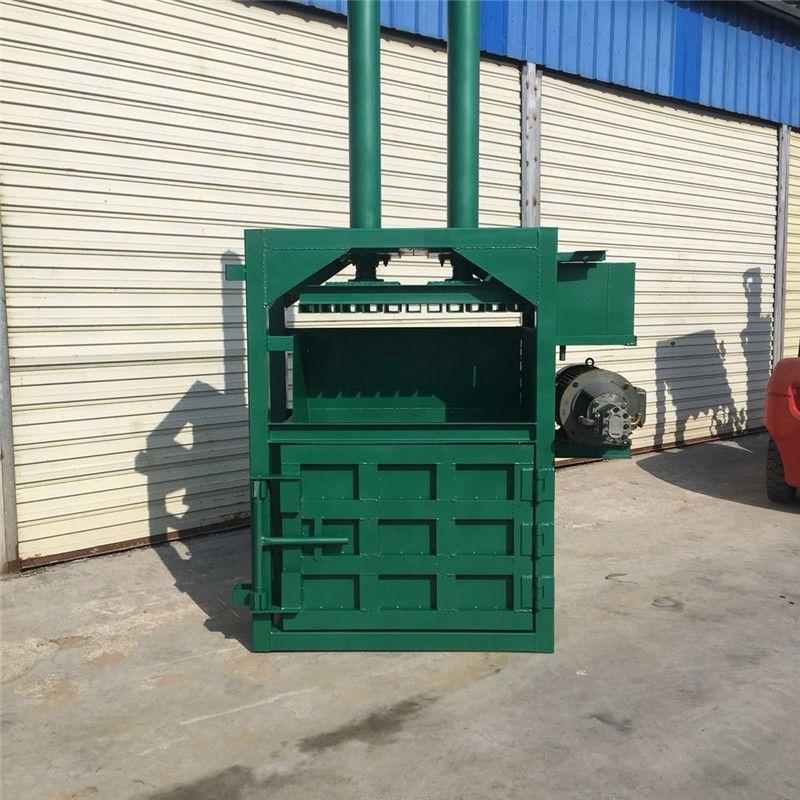 稻草秸秆打包机 油漆桶压扁机规格 佳新批发打扁机