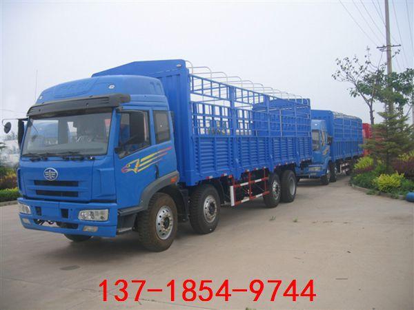 http://himg.china.cn/0/4_1_242782_600_450.jpg