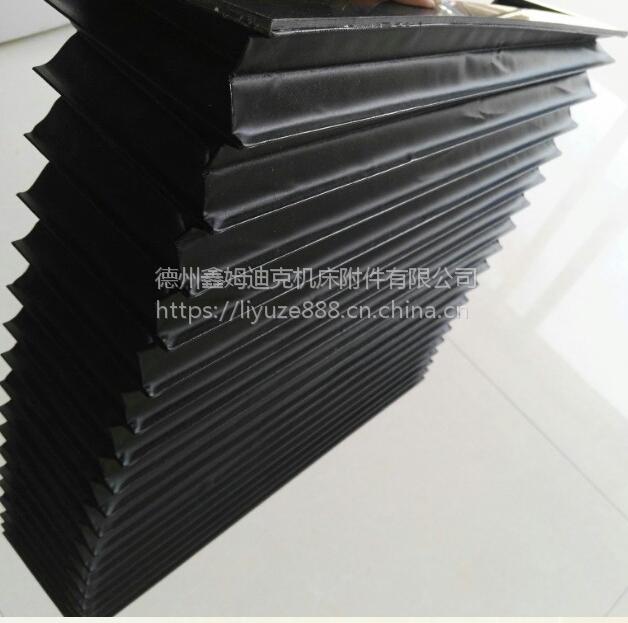 威海机床设备风琴式防护罩 伸缩防尘罩厂家直销