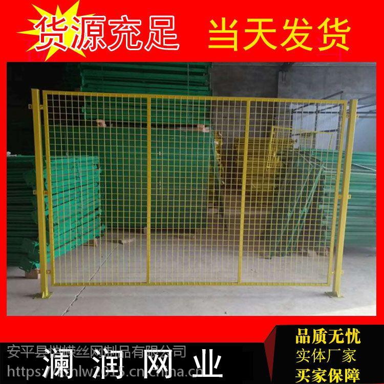 安平恺嵘车间隔离网 车间防护栏 车间安全隔离栏厂家