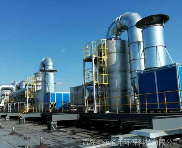 废气治理设备厂家