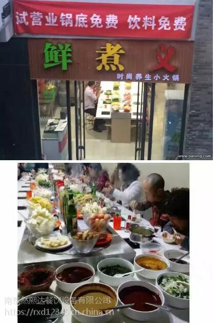 串串香麻辣烫火锅 精工品质 价格实惠