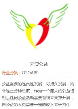 深圳APP开发智慧社区APP