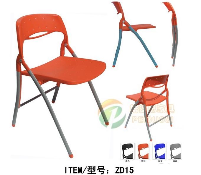 折叠培训椅 靠背会议椅 餐厅椅子 塑料职员椅 会议记录椅 折叠椅批发