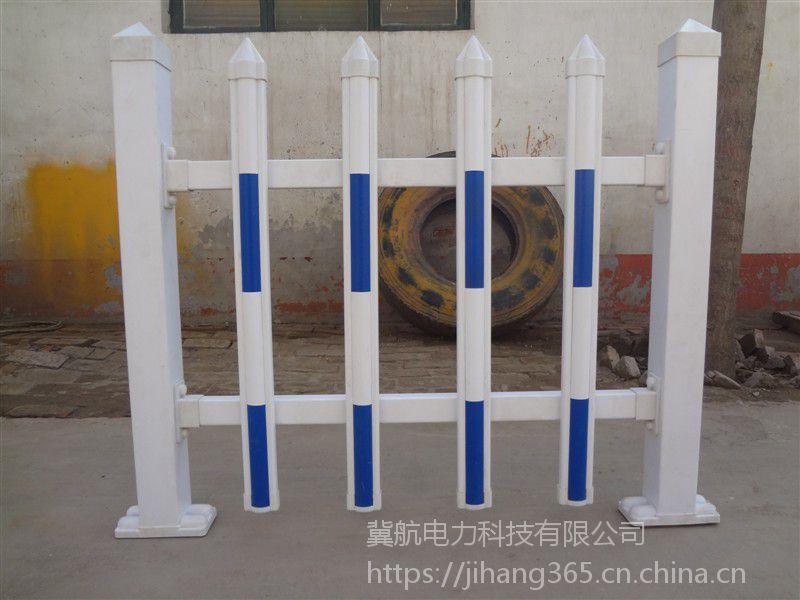 上海厂家直销冀航JH玻璃钢全绝缘围栏