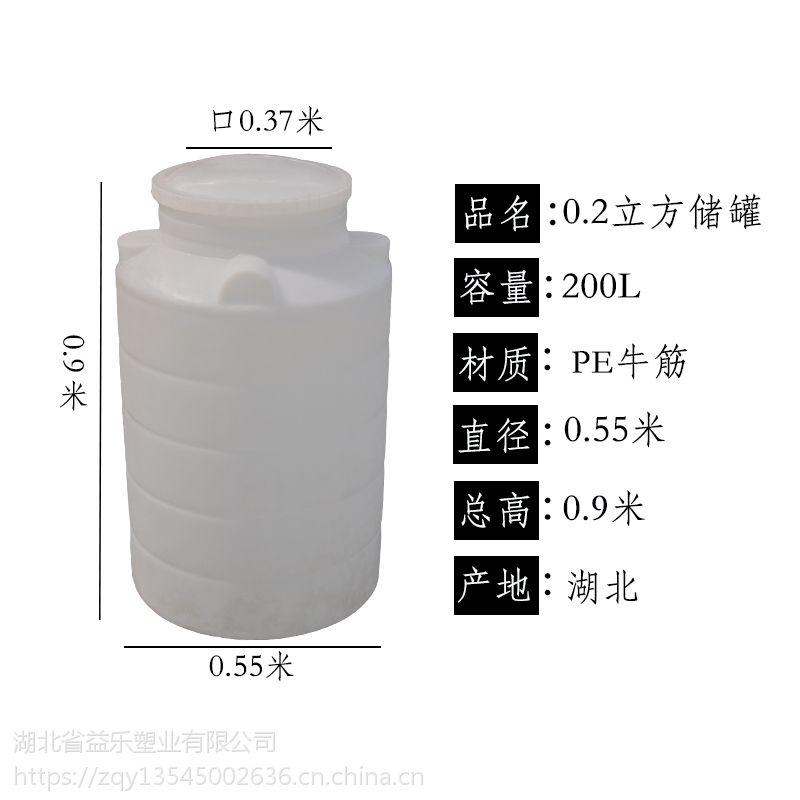竹溪县益乐200L/升pe加厚食品级牛筋塑料水塔水箱储水罐大水桶圆桶耐酸碱化工桶蓄水池