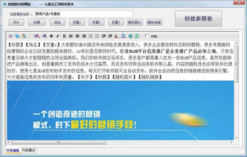 http://himg.china.cn/0/4_200_236094_800_507.jpg