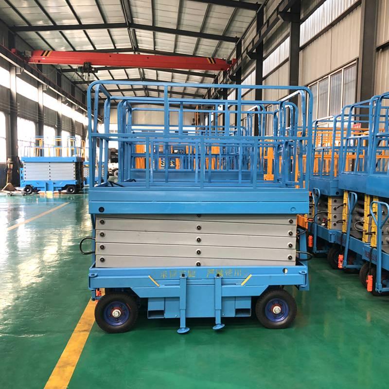 工厂定制生产10米移动式升降平台 载重1吨加防爆电动液压升降机