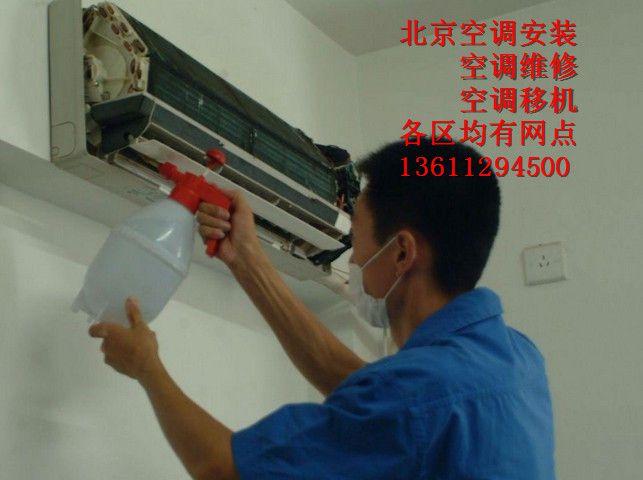 http://himg.china.cn/0/4_200_237342_643_480.jpg