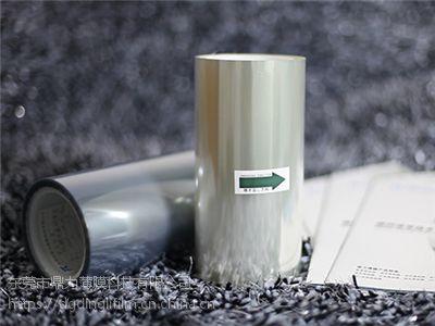 偏光片离型膜厂家分析吹塑薄膜太粘开口性差的原因