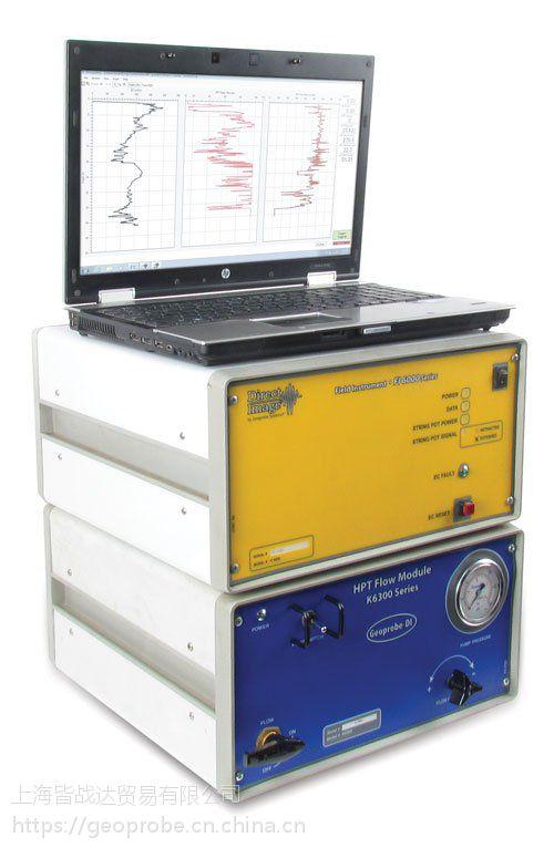 Geoprobe HPT水力剖面探测系统