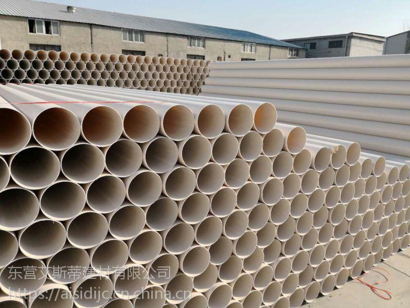 无污染 农村旱厕改造用PVC排水管