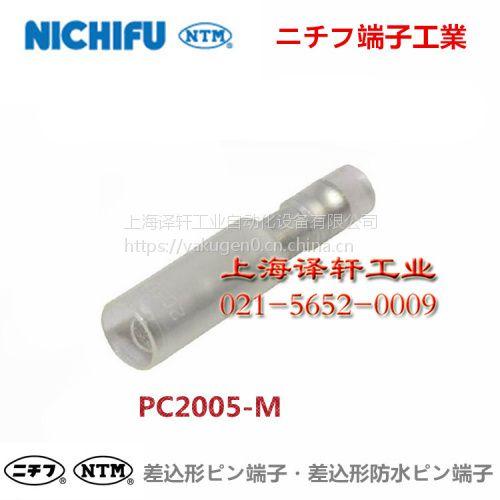 nichifu日富端子排 PC2005-F接线端子上海译轩专业代销处