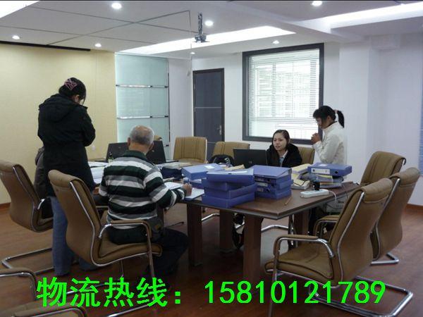 http://himg.china.cn/0/4_200_242046_600_450.jpg