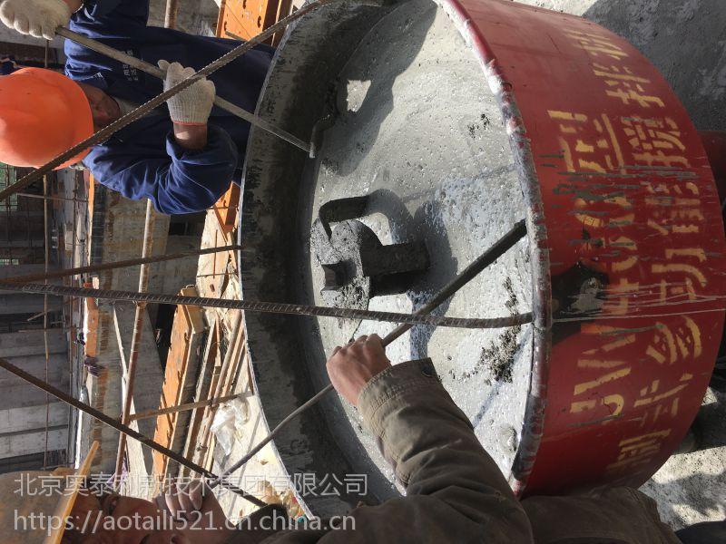 关于郑州市生产灌浆料厂家的位置